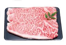 壱岐牛サーロインステーキ用